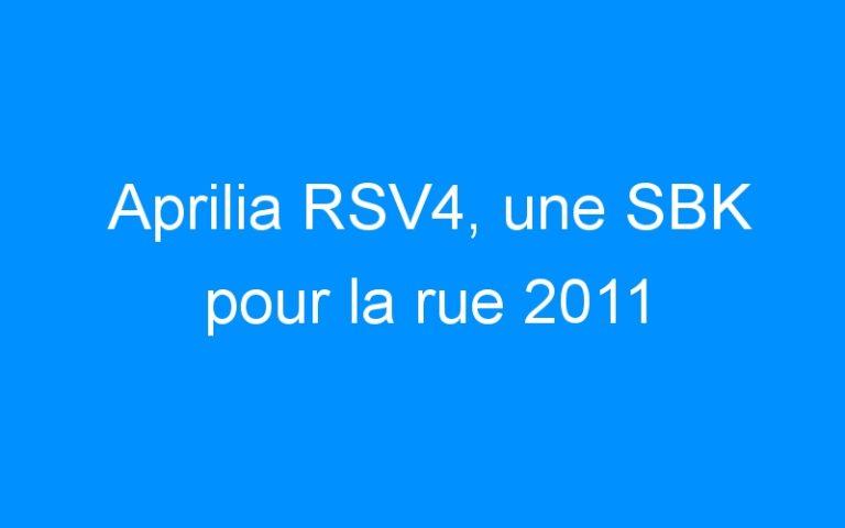 Aprilia RSV4, une SBK pour la rue 2011