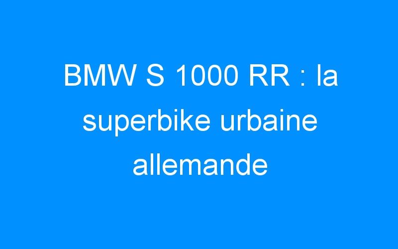 BMW S 1000 RR : la superbike urbaine allemande