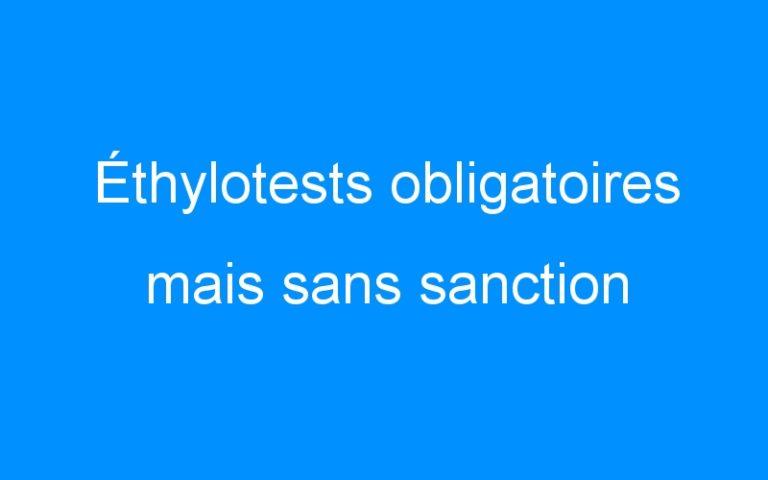 Éthylotests obligatoires mais sans sanction