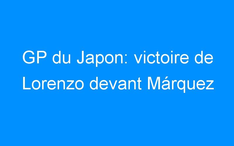 GP du Japon: victoire de Lorenzo devant Márquez