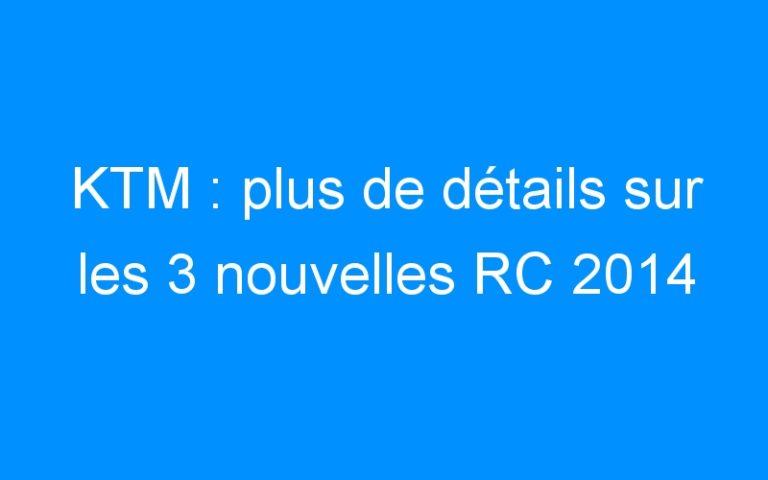 KTM : plus de détails sur les 3 nouvelles RC 2014