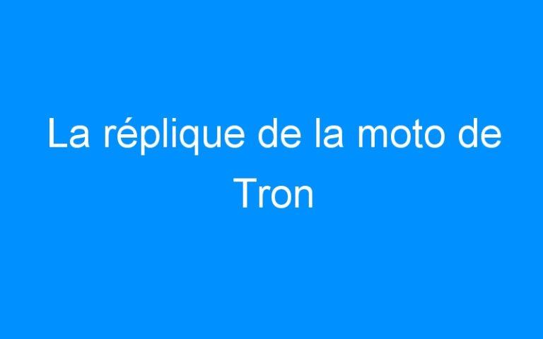 La réplique de la moto de Tron