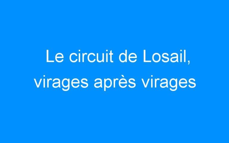 Le circuit de Losail, virages après virages
