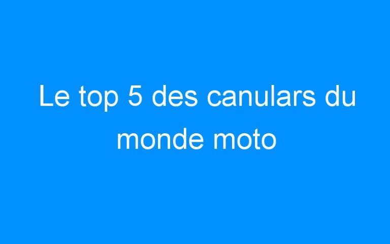 Le top 5 des canulars du monde moto