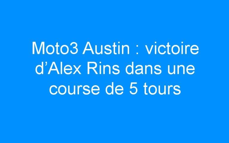 Moto3 Austin : victoire d'Alex Rins dans une course de 5 tours