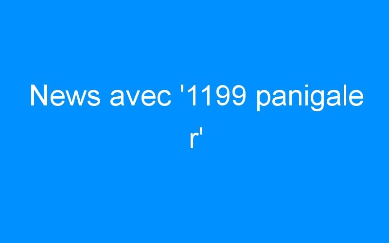 News avec '1199 panigale r'
