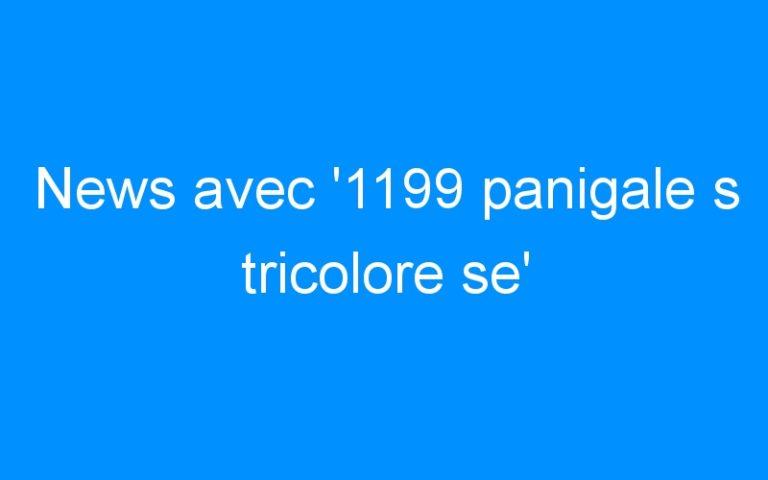 News avec '1199 panigale s tricolore se'