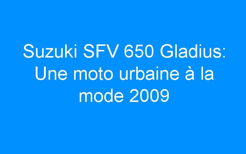 Suzuki SFV 650 Gladius: Une moto urbaine à la mode 2009