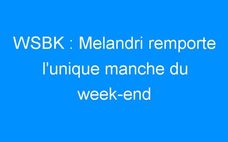 WSBK : Melandri remporte l'unique manche du week-end